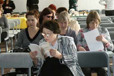 Читать книгу думай по русски